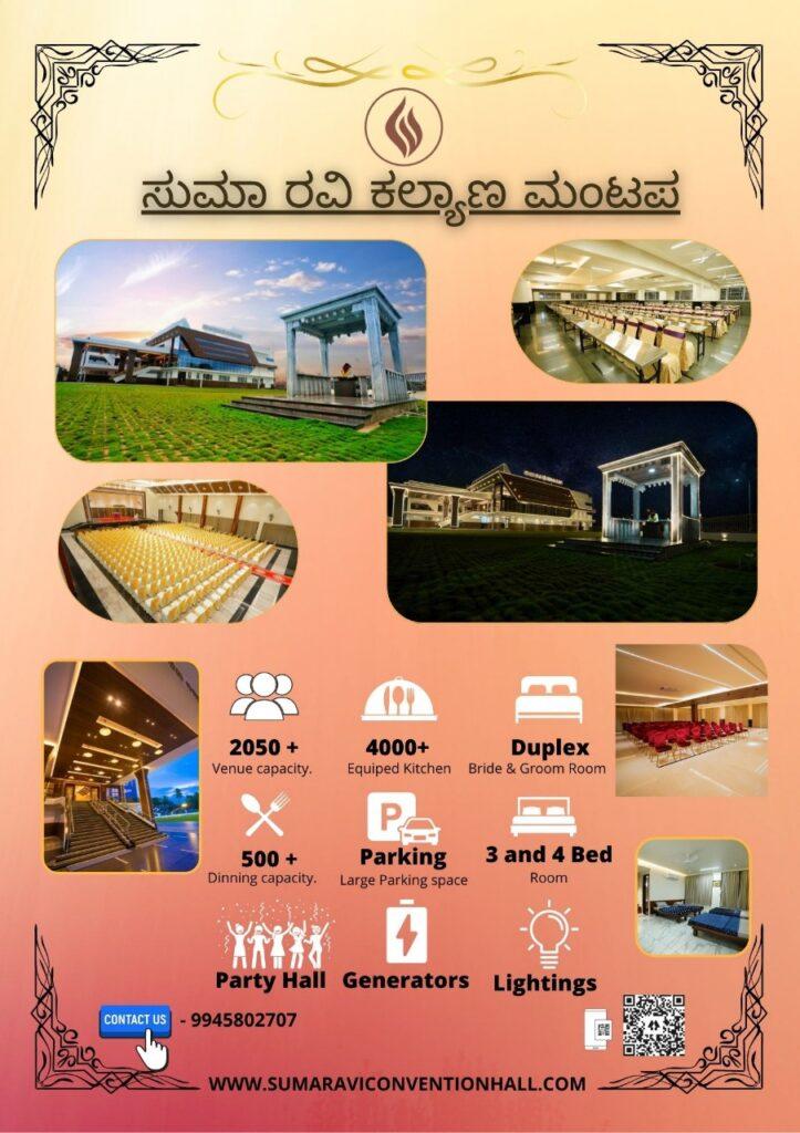 Best Convention Hall in Mandya